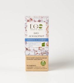 Био-дезодорант для тела Нежность и комфорт. 1