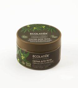 anticelljulitnyj-skrab-dlya-tela-uprugost-038-relaksaciya-seriya-organic-cannabis_5fea33c12ab04.jpeg