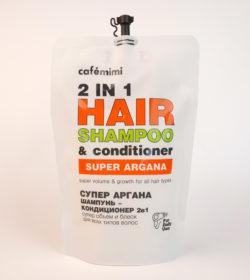 Шампунь-кондиционер для волос 2 в 1 СУПЕР АРГАНА (Супер объем и Рост) - рефил
