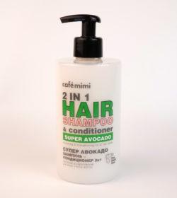 Шампунь-кондиционер для волос 2 в 1 СУПЕР АВОКАДО (Питание и Укрепление)