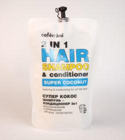 Шампунь-кондиционер для волос 2 в 1 СУПЕР КОКОС (Восстановление и Увлажнение) - рефил